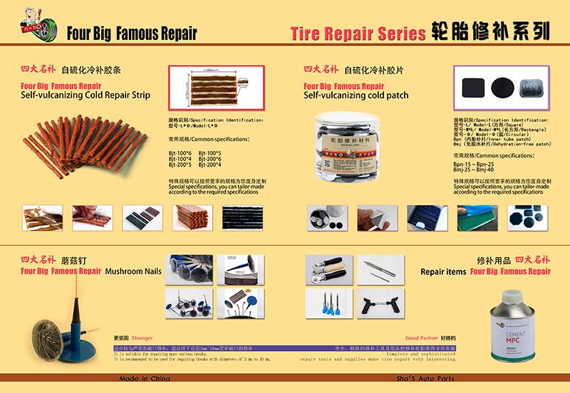 Tire-repair.jpg