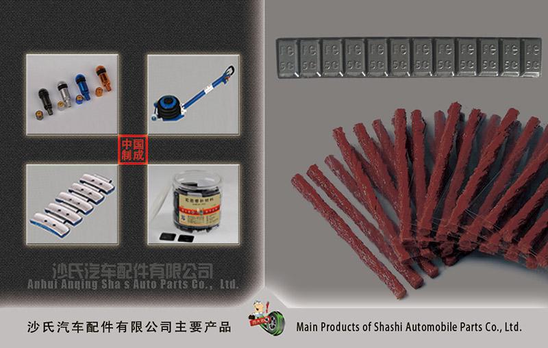 Main-Products.jpg