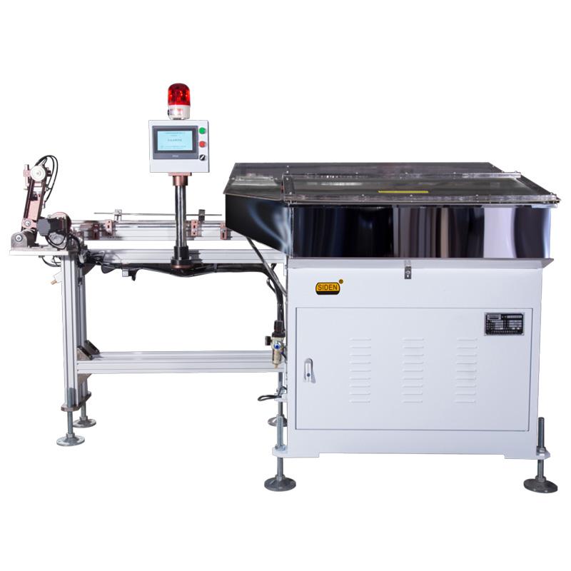 automatic loading machine price