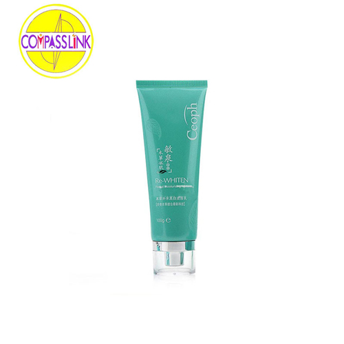 60ML soft cosmetic tube