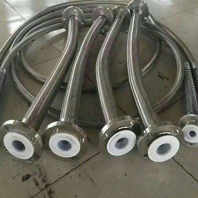 Lined with PTFE metal hose