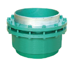 Rotating expansion joint