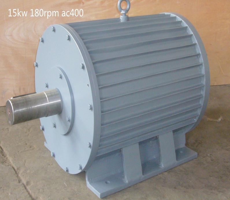 Générateur à aimant permanent 15Kw