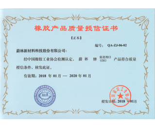 Rubber Product Quality Credit Certificate - CBS
