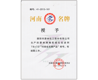 TBzTD Henan Famous Brand Products