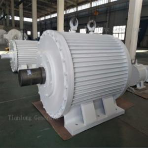 Ff-20kw/750rpm/DC240V Permanent Magnet Alternator (PMG/PMA/Hydro)