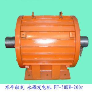 Alternador permanente do ímã de Ff-50kw / 150rpm / AC400V (PMG / PMA / Hydro)