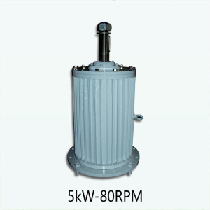 Magnet Generator Diy 5KW/80rpm/DC240V