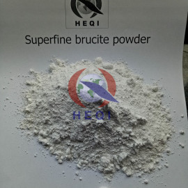 Superfine Brucite Powder