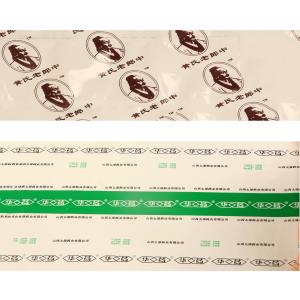 Medicinal composite film
