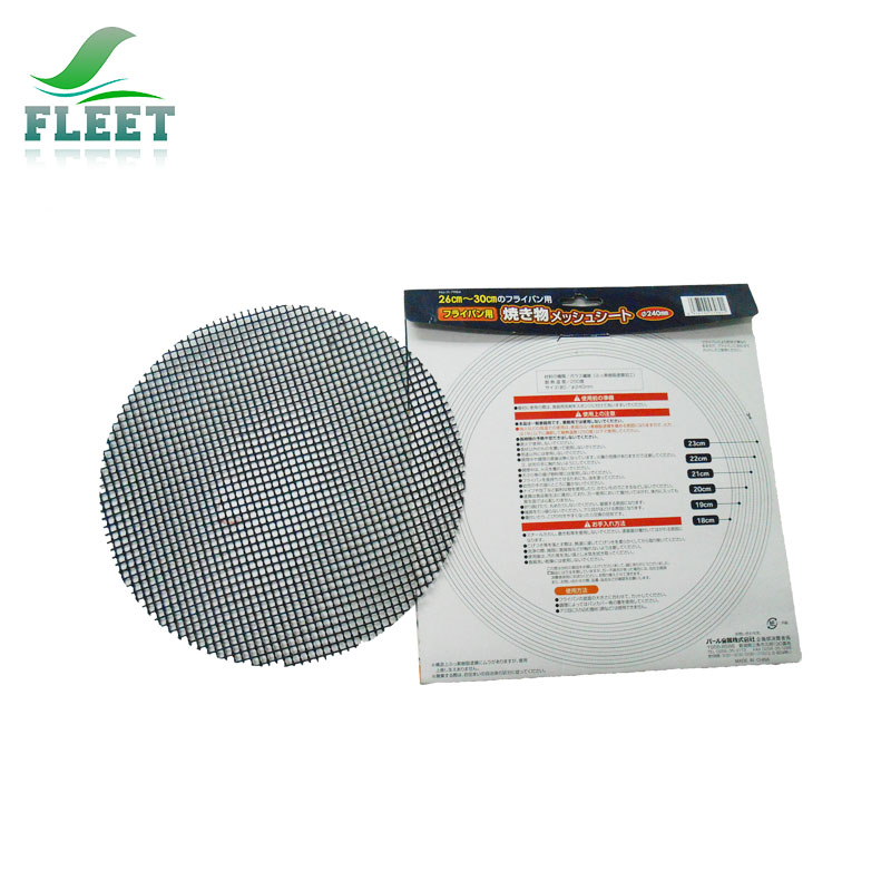 Rete metallica rivestita del tessuto della vetroresina rivestita PTFE.jpg