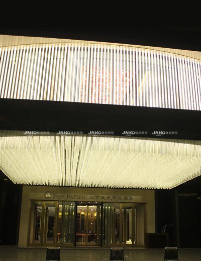 Khách sạn Bắc Kinh Pan Pacific