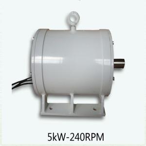 Générateur d'énergie marémotrice