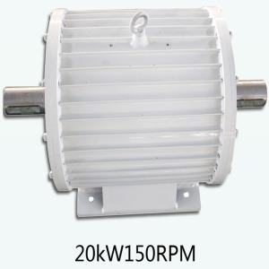 20 kVA Silence Permanent Magnet Generator