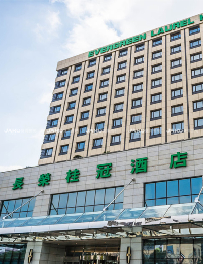 Khách sạn Evergreen Laurel Thượng Hải nhìn ra cổng