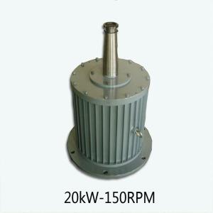 Water CurrentHydridPower