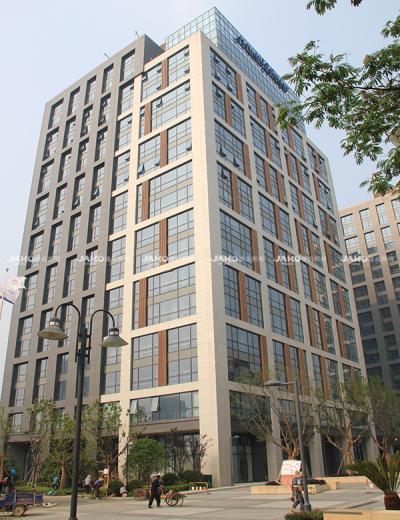 Tòa nhà của Howard Johnson