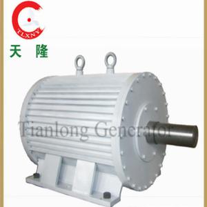 Vertical Wind Generator/ Permanent Magnet Generator