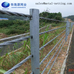 Flexible Wire Rope Fence For Highway Guardrail Cable Barriers