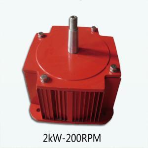 Neodymium Magnet Generator 2kW-200RPM