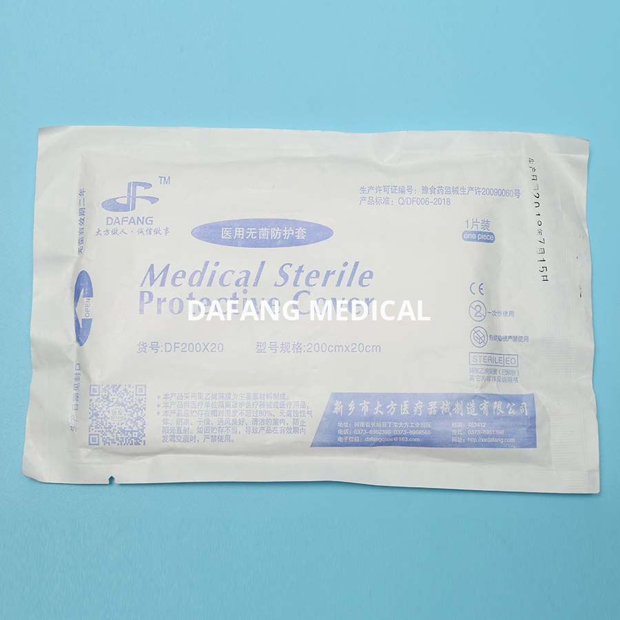 Medical Sterile Protective Cover