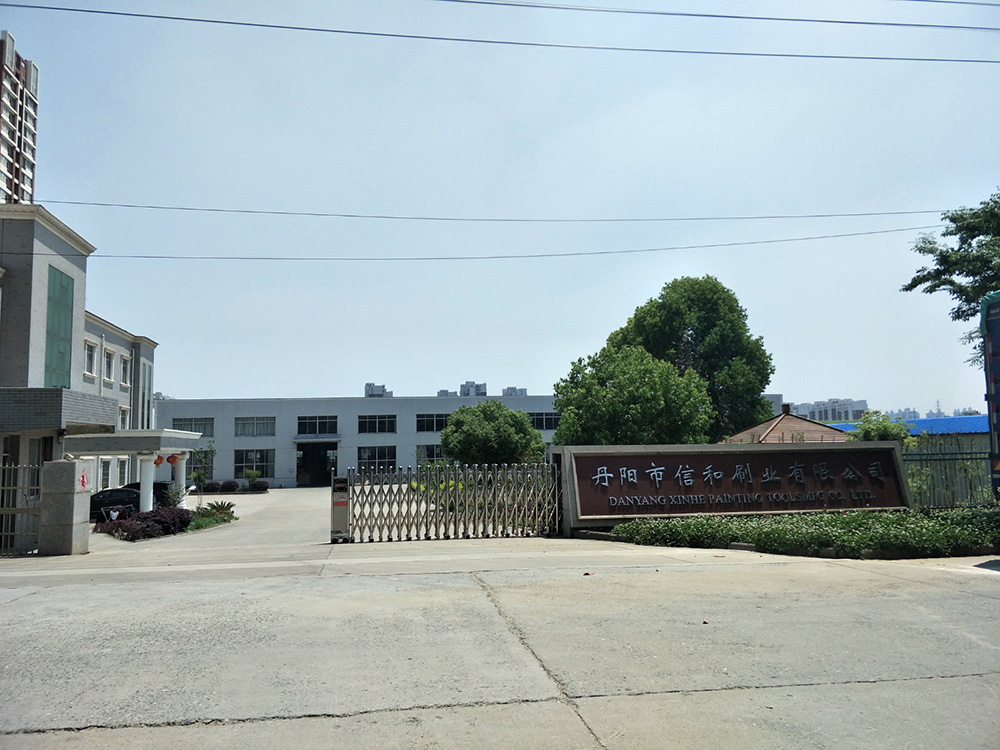 factory xq.jpg