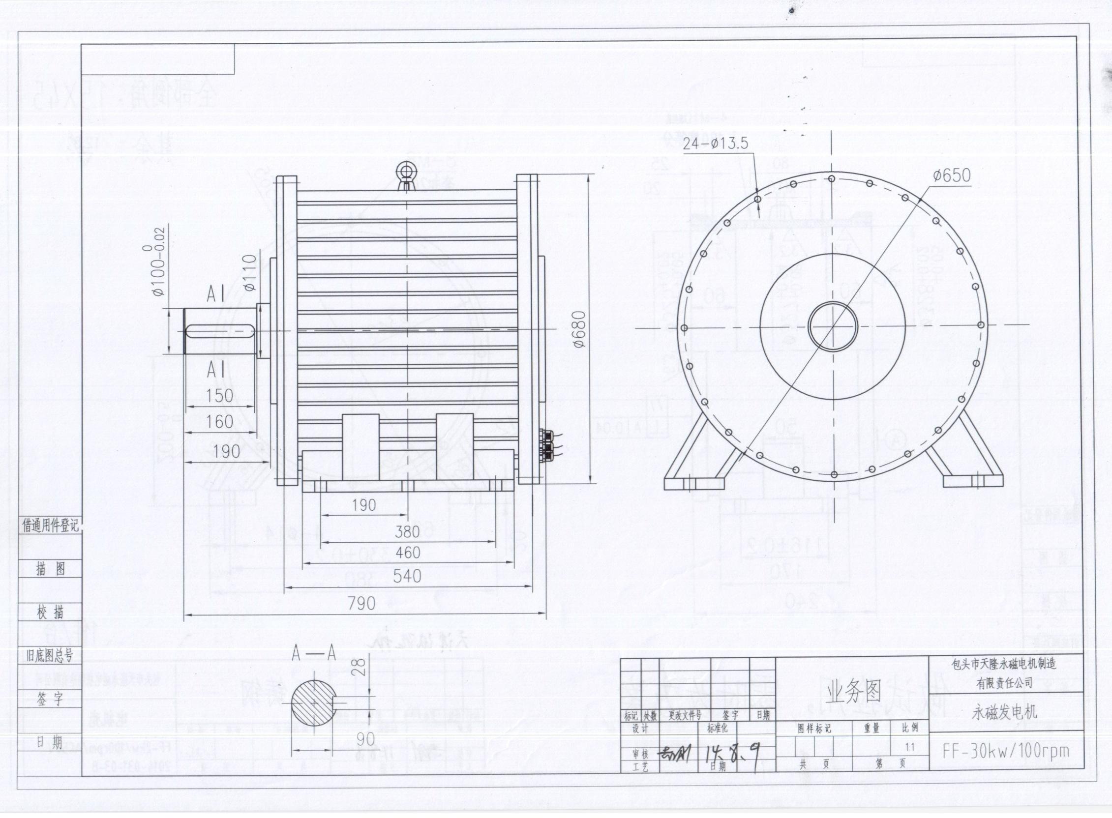 FF- 30KW100r.jpg