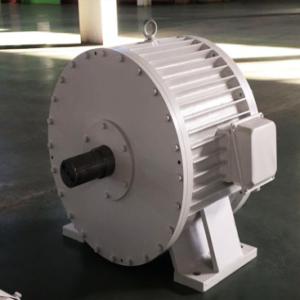 Volute Axial Permanent Magnet Generator