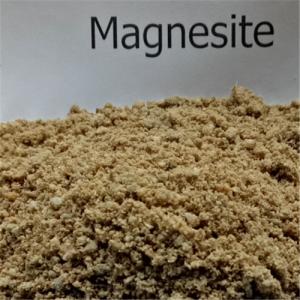マグネサイト - 化学品