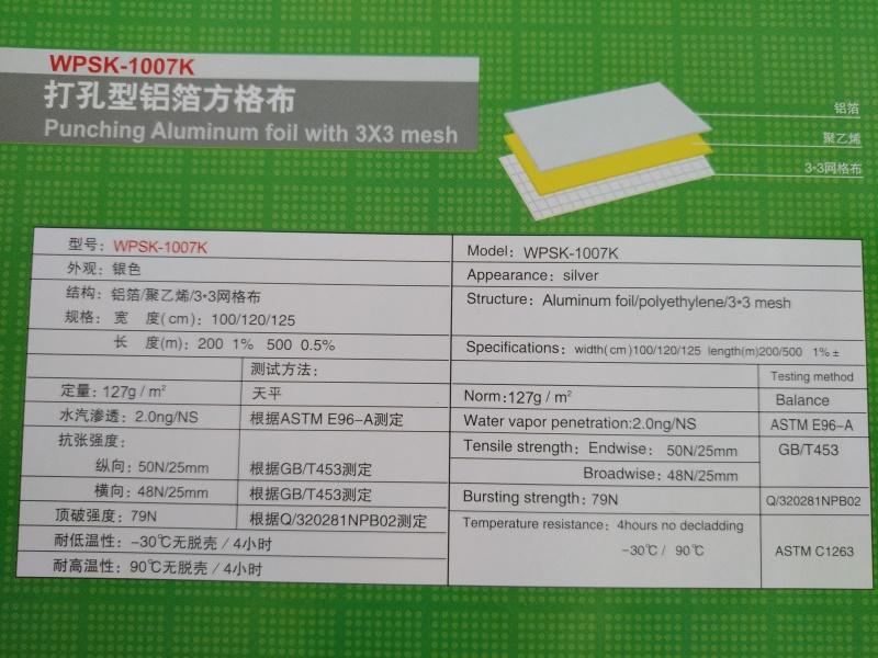 WPSK-1007K.jpg