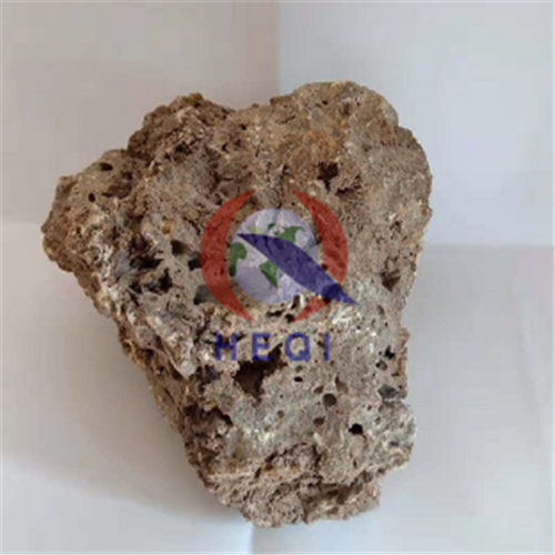 Dead Burnt  Magnesite - Introduction