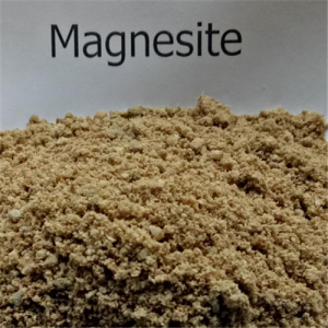 マグネサイト - 現状と特徴