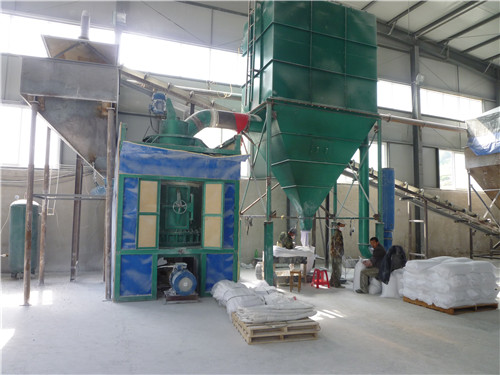 Application of Magnesium Hydroxide in Recycled Rubber Products