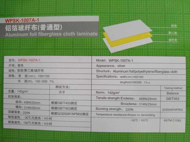 WPSK-1007A-1.jpg