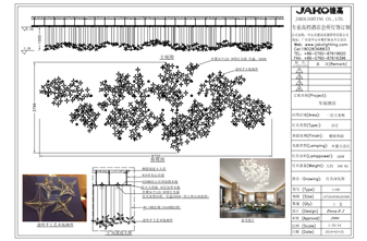 Guizhou JunYue international Hotel (Design Drawing)