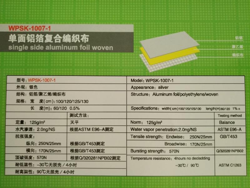WPSK-1007-1.jpg
