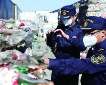 China bans the import of foreign garbage makes a lot of material rising in prices, especially paper and plastic - Series News - Part 1