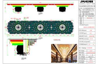 난징 레선 월드 호텔 (디자인 도면)
