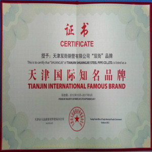 Tianjin International Famous Brand