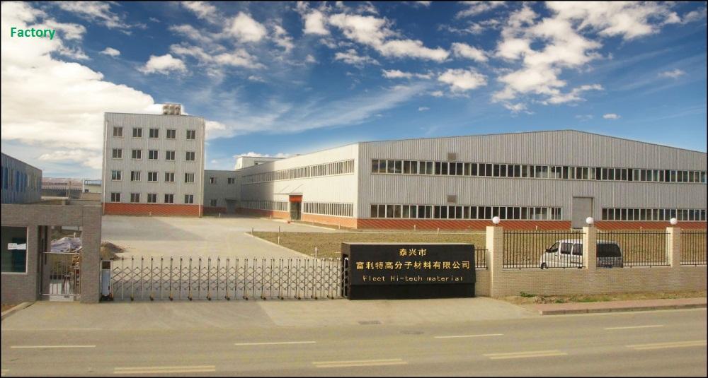 factory1.jpg
