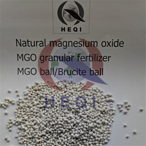 MGO Granular Fertilizer