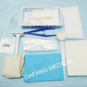 Disposable Oral Cavity Nursing Kit