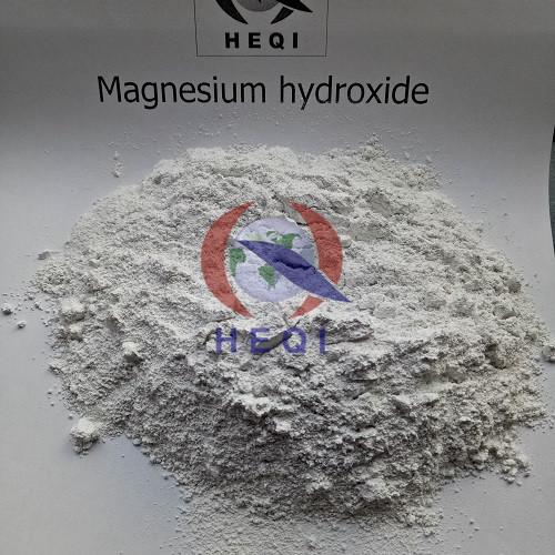 水酸化マグネシウムの紹介