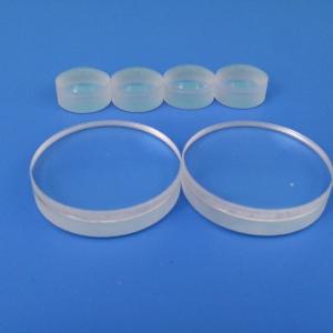 Precitec Волоконный лазерный фокусирующий объектив Объектив с фокусировкой P0591-1208-00001` D30 F125mm OL HP SSL F125mm оптом