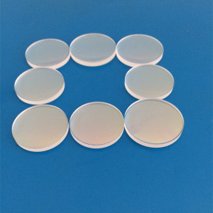 Fused Silica Cover Slides D21.5 T2 for Precitec ProCutter P0588-1022-00001