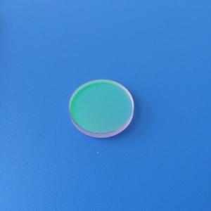Fused Quartz Fibre Laser Protection Glass / Ochronne okna / Slajdy laserowe 28 * 4.1mm do głowicy laserowej do cięcia Raytools Bodor