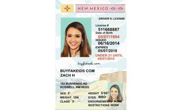 New Mexico (U21)