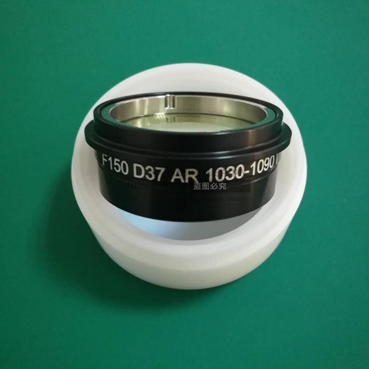 Raytools Collimator Lenses/Focus Lens D37 F100/125/150/200mm For Fiber Laser Cutting Head BM114 6000W Professional