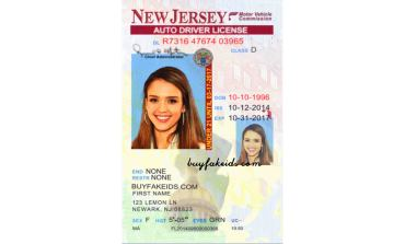New Jersey (U21)