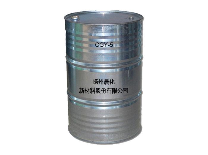 Rigid Foam Silicone Oil CGY-5